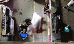 สลด! อดีตตำรวจจราจรกระโดดสะพานลอยคนข้ามดับกลางดึก