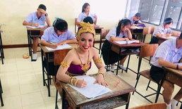 แห่แชร์ภาพนักเรียนหญิงจากโรงเรียนในบุรีรัมย์ แต่งชุดไทยจัดเต็มไปสอบ