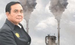 """นายกฯ สั่งคุมเข้มโรงงาน เตือนหากปล่อย """"ควันพิษ"""" เกินกำหนดสั่งปิดทันที"""