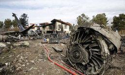 """รอดคนเดียว! เครื่องบินสินค้าอิหร่าน """"ลงจอดผิดสนามบิน"""" ไถลตกรันเวย์ ดับ 15 ศพ"""