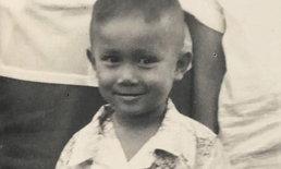 """""""ประยุทธ์"""" โพสต์ภาพวันวาน วัยเด็กของลุงตู่ ต้อนรับวันเด็กแห่งชาติ 2562"""