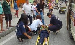 สามล้อทำหล่น! เด็กหญิง 10 ขวบกลับจากงานวันเด็ก เจ็บร้องครวญครางกลางถนน