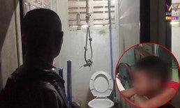 ลุงขาพิการผูกคอตายในห้องน้ำ หลานชาย 8 ขวบสุดช็อก เห็นร่างแขวนเพดานติดตา