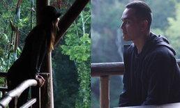 """""""สงกรานต์"""" ลงรูป """"แมท ภีรนีย์"""" ในไอจี ถือเป็นครั้งแรกหลังเปิดตัวคบกัน"""