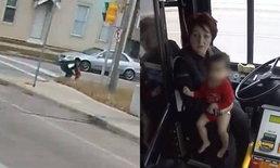 เธอคือนางฟ้า คนขับรถเมล์เหลือบเห็นทารกหลงทาง อยู่กลางอากาศหนาวสุดขั้ว