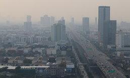 กรุงเทพฯ ทำสถิติขึ้นอันดับ 9 เมืองที่มีคุณภาพอากาศแย่ที่สุดในโลก