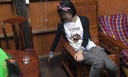 สาววัยแรกรุ่นเฉียดตาย-นั่งดูทีวีถึงกับสะดุ้ง! กระสุนปริศนาทะลุหลังคาตกห่างตัวแค่ฟุตเดียว