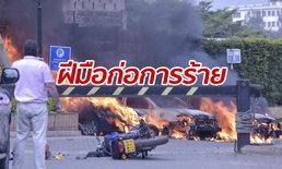 """หนีตายวุ่น! กลุ่มก่อการร้ายวางระเบิด-กราดยิงสนั่น """"โรงแรมไทย"""" ในเมืองหลวงเคนยา"""