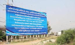 """เผยโฉม """"เจ้าของป้าย"""" เชียร์ลุงตู่ ตั้งริมถนนราชบุรี ชี้เป็นสิทธิทางความคิด"""