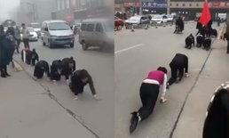 วิจารณ์ยับ บริษัทจีนลงโทษพนักงาน ทำยอดขายไม่ได้ บังคับคลานบนถนน