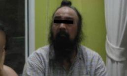 ศาลพิพากษาลดโทษประหาร สั่งจำคุกตลอดชีวิต นายทุนอินเดียค้ายา