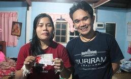 คู่รักโชคหล่นทับ พลิกล็อกรับ 12 ล้าน ถูกรางวัลที่ 1 ระหว่างพิธีสู่ขอแต่งงาน