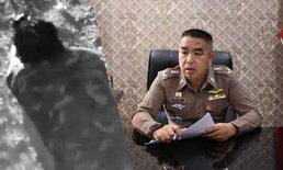 """เหยื่ออีกรายเผย แก๊งอาร์ตลายตีผิดตัว รับค่าจ้าง 1,500 ตำรวจรู้ตัว """"เทพโซโล"""" หนีซุกพม่า"""