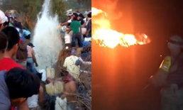 """ท่อน้ำมันเม็กซิโก """"ระเบิด"""" ขณะชาวบ้านแย่งกันตวงน้ำมันที่รั่วออกมา ตายสยอง 21 ศพ!"""
