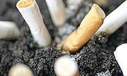 สธ.เปิดสายด่วน1600แนะเลิกบุหรี่