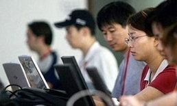จีนบล็อกเว็บไซต์ก่อนครบรอบ 20 ปีประท้วงเทียนอันเหมิน