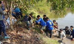 ดับคาบ่อ-นักประดาน้ำเก็บกู้ศพหนุ่มซดเหล้าวางตาข่ายจับปลา เกิดเป็นตะคริวจมน้ำ