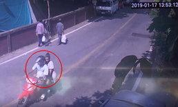 บางใหญ่โจรชุม-กล้องจับภาพโจรหญิงชายขโมยถอดมิเตอร์น้ำ-วันเดียวฉกไป 3 แห่ง