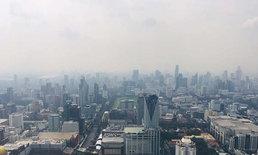 ลมสงบ อากาศปิด ฝุ่นละออง PM 2.5 กระทบต่อสุขภาพ 16 จุด