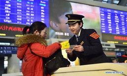 เริ่มแล้ว! คึกคักทั่วประเทศ วันแรกของมหกรรมการเดินทางช่วงตรุษจีน