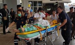 """นักท่องเที่ยวจีนสังเวย """"ทะเลเสม็ด"""" อีกศพ หลังจมหายต่อหน้านักท่องเที่ยวนับร้อย"""