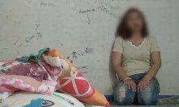 สาวขวัญผวา เพื่อนบ้านเดนคุกมุดมุ้งหวังขืนใจ คนร้ายลอยนวลแถมมาซุ่มดูทุกวัน