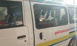 โจรแสบย่องทุบรถกู้ภัย ฉก 5,000 หนีลอยนวล คาดคนในเพราะรู้ที่จอด