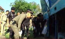 รอง ผบ.ตร.นำแถลงรวบแก๊งขนยาบ้าล็อตใหญ่ 2.8 ล้านเม็ด ซุกรถทัวร์หวังตบตาตำรวจ