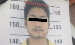 สิ้นท่าหลานทรพี ตำรวจจับมือฟันหัวป้าเจ็บปางตาย ชิงเงินเกือบแสนหนีหาย