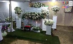 ผัวช็อก! รถไฟชนลูกเมียร่างกระเด็น ดับ 2 ศพ – สื่อนอกชี้ไทยน่าอาย ไร้ไม้กั้นติดอันดับโลก