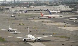 """""""สนามบินนวร์ก"""" ในสหรัฐฯ วุ่นหนัก โดรนปริศนาบินป่วนเครื่องลงจอดไม่ได้"""