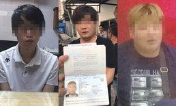 รวบยกแก๊ง 3 คนร้ายฆ่าหั่นศพหนุ่มเกาหลี อ้างโมโหค้างจ่ายเงิน-พูดจาไม่เข้าหู