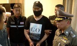 """คุมทำแผนคดีฆ่าหั่นศพหนุ่มเกาหลี เปิดปมแค้น """"ค่าจ้างทำเว็บพนัน"""" แบ่งไม่เท่ากัน"""