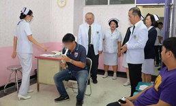 """สาธารณสุขตั้ง """"คลินิกมลพิษ"""" แห่งแรกในไทย รับรักษาผู้ป่วยจากฝุ่น PM 2.5 โดยเฉพาะ"""