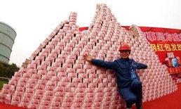 โรงงานเหล็กจีนใจป้ำ แจกโบนัสพนักงาน 5,000 คน กว่า 1,400 ล้านบาท
