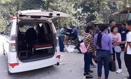 สาวโรงงานยกกลุ่มเที่ยวน้ำตกฝั่งเมียนมา ลื่นหินตกเขาตายสยอง 2 ศพ