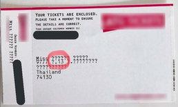 """เผยโฉม """"บุรุษไปรษณีย์"""" สุดเทพ! ส่งจดหมายจากต่างประเทศถูกบ้าน แม้มีแค่ """"?:13"""""""