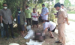 หนุ่มหายจากบ้าน พบอีกทีเป็นศพคาคลอง ญาติเผยดื่มเหล้าหนักก่อนหายตัว