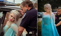 """ตำรวจอเมริกาโชว์จับ """"เจ้าหญิงเอลซ่า"""" ต้นเหตุสร้างพายุฤดูหนาวยะเยือก"""