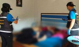 สยองทั้งรีสอร์ต ผัวปืนโหดยิงหัวเมียก่อนฆ่าตัวตาย 2 ศพนอนกอดกันบนเตียง
