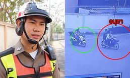 ฟังอีกมุม ตำรวจยันไม่ได้ถีบรถเด็ก 16 ถึงตาย ขับห่างเป็นเมตร แต่เด็กซิ่งบิดเกินร้อย