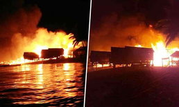 """ประกาศ """"หมู่บ้านมอแกน"""" เป็นพื้นที่ประสบสาธารณภัย หลังไฟไหม้วอด 61 หลัง"""