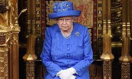 """สื่ออังกฤษปูดรัฐบาลเตรียมแผนอพยพ """"ควีน"""" หากวุ่นวายหลังเบร็กซิต"""