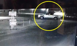 เปิดภาพวงจรปิด ไขปริศนาหนุ่มใหญ่โดนยิงกลางหลัง กลั้นใจขี่รถไปตายที่บ้าน