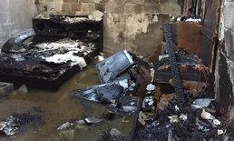 เพลิงไหม้ร้านซ่อมบิ๊กไบค์วอดทั้งหลัง มูลค่าความเสียหายนับแสนบาท