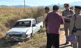 พ่อแม่ลูกขับรถไปงานบุญ หลับในพุ่งแหกโค้ง ทารกร่างกระเด็นเจ็บสาหัสที่สุด