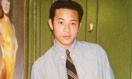 """""""มิค บรมวุฒิ"""" สมัยเป็นนักเรียนนอก หล่อมาก เป็นพระเอกได้เลย"""