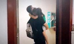 สุดคิดถึง เด็กหญิงกระโดดกอดไม่ปล่อย พ่อทหารกลับบ้านตรุษจีน