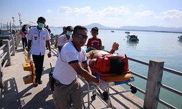 ระทึก! เรือสปีดโบ๊ทชนเรือบรรทุกน้ำมันขณะเทียบท่า นักท่องเที่ยวบาดเจ็บหลายราย