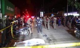 ตำรวจนอกเครื่องแบบสกัดจับยาเสพติด ย่านร่มเกล้า นักศึกษาอาชีวะถูกยิงดับ